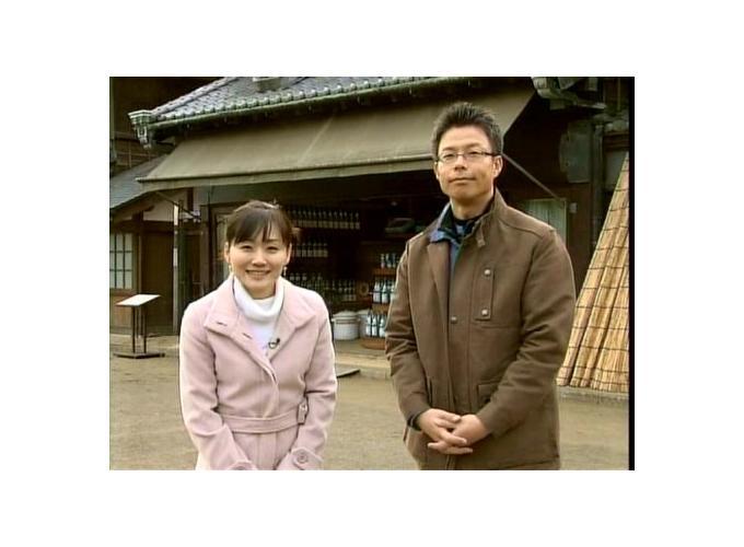北郷三穂子の画像 p1_2