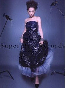 Super Best Records-15th Celebration-(初回生産限定盤)DVD付MISIA